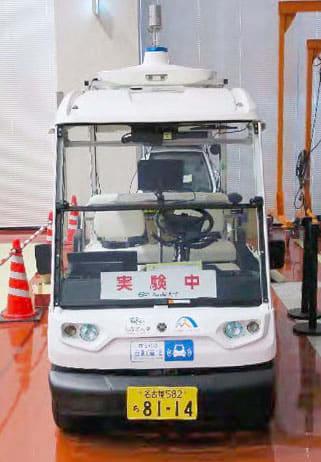 一般の乗用車と接触事故を起こした車両と同型の自動運転実験車(豊田市提供)