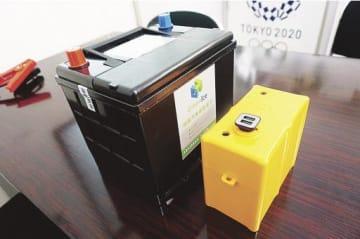 蓄電池システムとして幅広い分野に売り込む