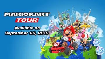 『マリオカート ツアー』米国での配信日が9月25日に決定!App Store/Google Playでの事前登録もスタート
