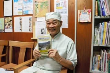 「球磨川の駅・ものがたり」を出版した松本晉一さん=人吉市