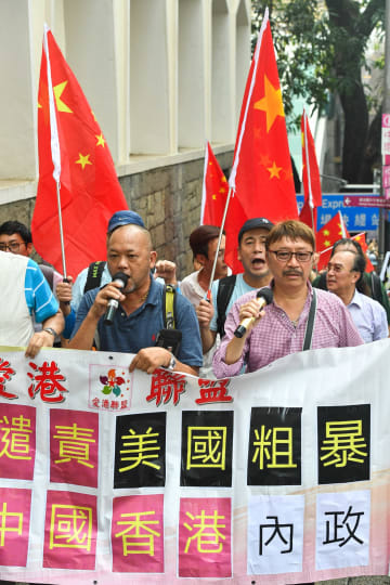 米国の香港問題への干渉を非難 香港市民によるデモ