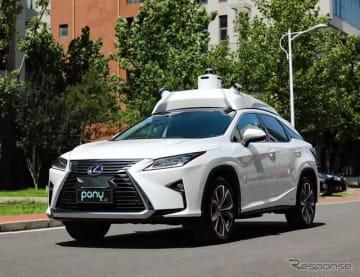 レクサスRXにPony.aiの自動運転技術を搭載したテスト車両