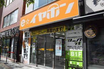7月23日に大規模リニューアルした「e☆イヤホン秋葉原店」はマニアを唸らせ、入門者を新たな世界に誘う専門店ならではの工夫が満載!