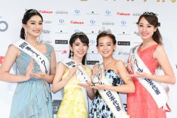 (左から)2019準ミス・ワールド日本代表に選ばれた矢部みゆきさん、2019準ミス・ワールド日本代表に選ばれた坂入みずきさん、2019ミス・ワールド日本代表に選ばれた世良マリカさん、2019準ミス・ワールド日本代表に選ばれた岩瀬マイラさん