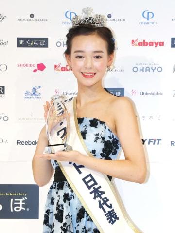 「ミス・ワールド2019」の日本代表に選ばれた世良マリカさん=27日午後、東京都港区