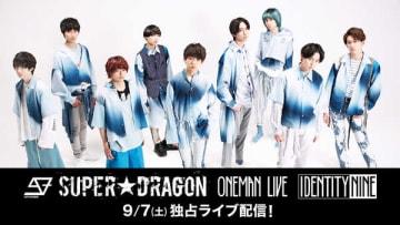 SUPER★DRAGON (c) SDR,Inc.
