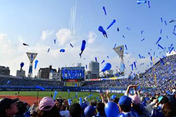 KDDIと横浜DeNAベイスターズが「スマートスタジアム」構築に向けて提携
