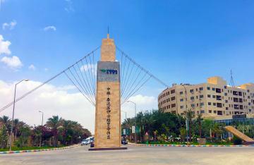 中国エジプト・泰達スエズ経済協力区に初めて香港企業が進出