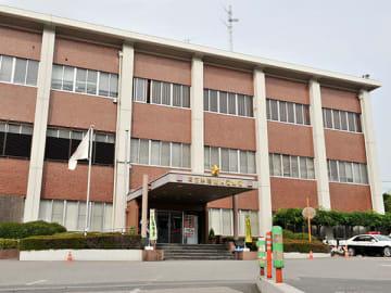 浦和西署=さいたま市中央区上峰