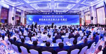 世界中の吉林省出身企業家に故郷の振興支援呼び掛け 北東アジア博関連イベント
