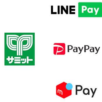 サミットで「LINE Pay」「PayPay」「メルペイ」が利用可能になる。決済方式はユーザーの負担が少ない「コード支払い」
