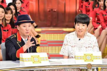 8月30日放送の番組「中居正広の金曜日のスマイルたちへ」2時間スペシャルに出演する和田アキ子さん(右)=TBS提供