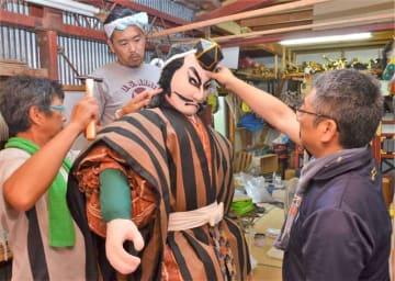 祭りの本番に向けて人形を制作する広目屋の人形師ら