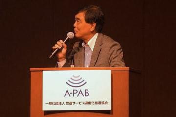 新4K8K衛星放送視聴可能機器の販売状況を語るA-PABの木村政孝理事