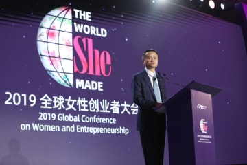 Jack Ma on stage at the 2019 Global Conference on Women and Entrepreneurship in Hangzhou (Image credit: Alibaba)