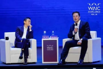 Jack Ma (left) and Elon Musk (right) at the World Artificial Intelligence Conference in Shanghai on August 29, 2019. (Image credit: WAIC)