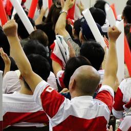 ラグビー日本代表を応援するファン