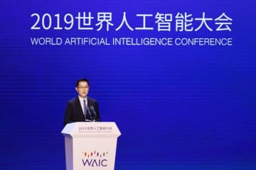 Tencent CEO Pony Ma spoke at the World Artificial Intelligence Conference (WAIC) in Shanghai on August 29, 2019. (Image credit: Tencent)