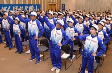 ガンバローコールで気勢を上げる岡山県選手団=岡山市