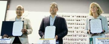 協定書に署名した広瀬勝貞知事(左)とSAPジャパン、SAPアカデミーの代表=28日、米シリコンバレーのSAPアカデミー