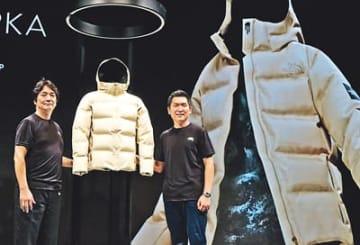 アウトドアジャケット「ムーン・パーカ」を発表する渡辺氏(左)と関山氏=スパイラルホール