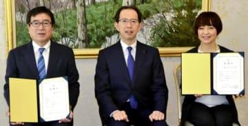 内堀知事(中央)から委嘱状を受けた伊藤さん(左)と普天間さん