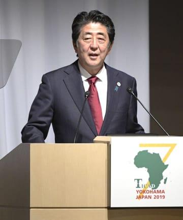 第7回「アフリカ開発会議」の閉会式であいさつする安倍首相=30日午後、横浜市