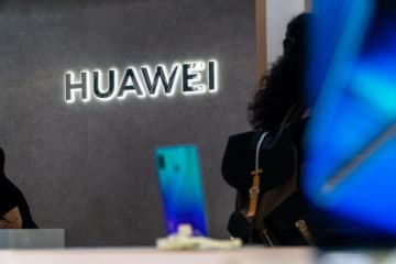 Huawei's booth at CES Asia 2019 in Shanghai in June 2019. (Image credit: TechNode/Eugene Tang)