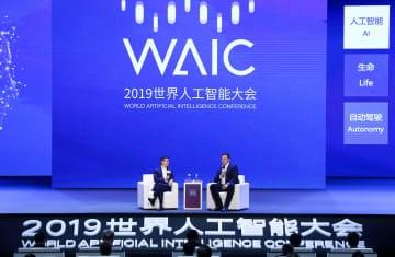 ジャック・マー氏とイーロン・マスク氏がAIを巡り対談 上海