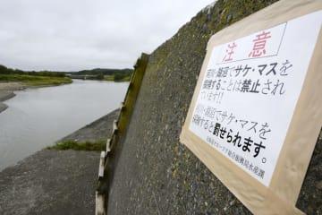 北海道職員が張り出した、サケ・マス漁禁止の注意書き=30日、北海道紋別市