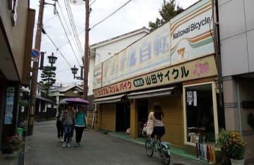 惜しまれつつ営業を終えた山田サイクル