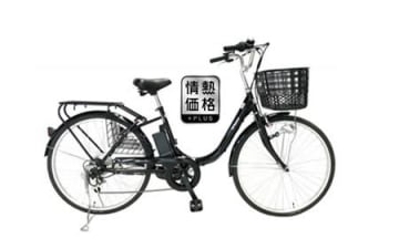 ドン・キホーテの電動アシスト自転車「D-Assist」