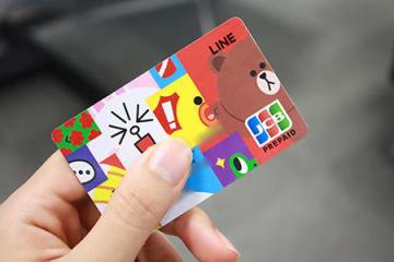 LINE PayボーナスがLINE Payカードで利用可能に