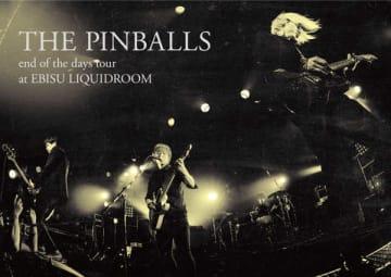 DVD『end of the days tour at EBISU LIQUIDROOM』