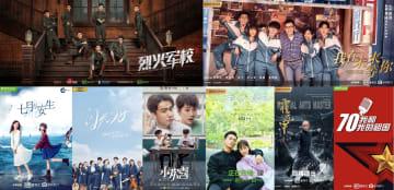 黄金時代迎える中国のコンテンツ市場 著作権保護意識高まる