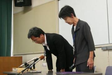 記者会見で陳謝する内田教育長(右)ら