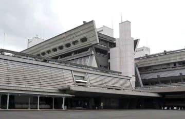 国際博物館会議(ICOM)京都大会の主会場となる国立京都国際会館。1日から世界の参加者が議論を重ねる=京都市左京区