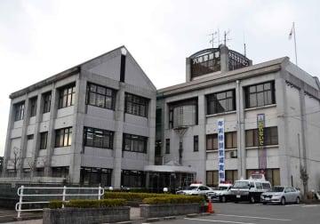 京都府警八幡署