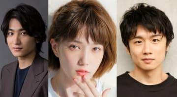 連続ドラマ「チート~詐欺師の皆さん、ご注意ください~」に出演する(左から)金子大地さん、本田翼さん、風間俊介さん=読売テレビ提供