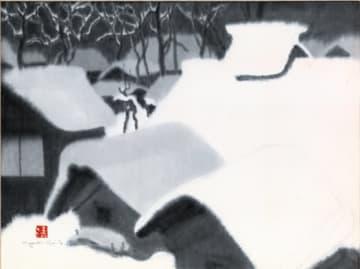 「会津の冬」の墨画