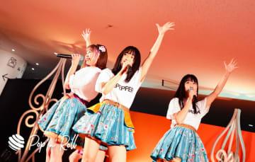なんきんペッパー[@ JAM EXPO 2019 フォトレポート]8/24オレンジステージ(10:15-)