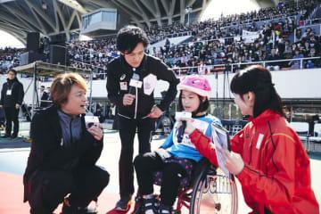 健常者と障がい者がタスキをつなぐ「パラ駅伝」が2020年3月開催決定