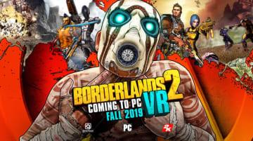 『ボーダーランズ2 VR』のPC版が海外発表! PS VR版向けのDLCパックも近日配信へ