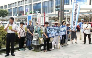 東京電力旧経営陣への判決言い渡しを前に街頭活動する、被害者の支援団体のメンバーら。左端は佐藤和良団長=1日午後、JR郡山駅前