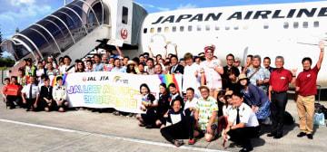 ピンクドット沖縄2019の開催に合わせてJALが運航したチャーター便で到着した当事者ら=31日、那覇空港