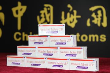 「スマートドラッグ」モダフィニル千錠、青島税関で初押収