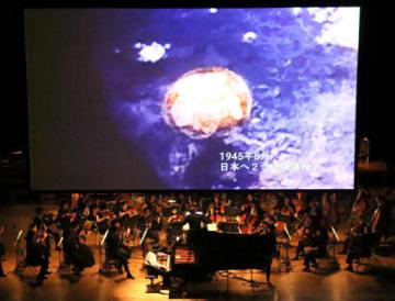 加古さんと広響が協演した「映像の世紀コンサート」