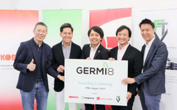 (From L to R) Focustech Ventures Pte. Ltd. venture partner Raymond Choong, Kobashi Industries Co. CEO Shojiro Kobashi, Euglena Co. executive officer and head of R&D Kengo Suzuki, Leave a Nest Group CEO Yukihiro Maru and Focustech Ventures CEO Kelvin