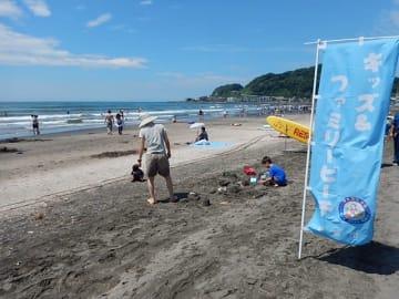 材木座海岸で9月16日「ビーチクリーン&サンドクラフト」参加者募集!【鎌倉市】