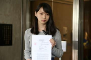 Agnes Chow. File Photo: inmediahk.net.